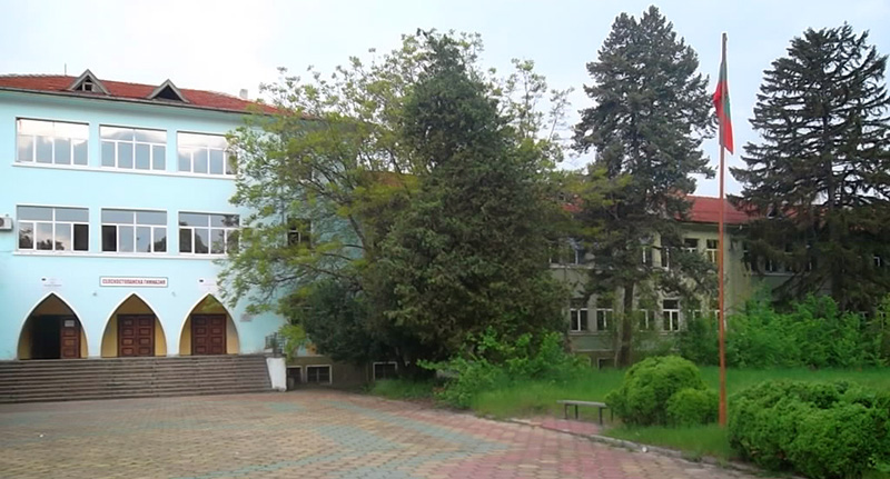 Училище в Садово | Професионална Селскостопанска гимназия Садово