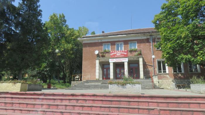 Читалище с 120-годишна история с. Пелишат | Читалище Пробуждане 1897