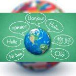 Професионални и специализирани преводи